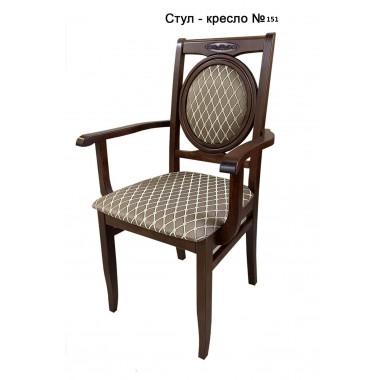Стул кресло №151